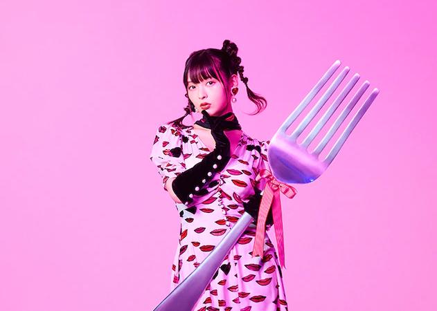 KING RECORDSからリリースの上坂すみれ、4thアルバム「NEO PROPAGANDA」が遂に発売決定!2019年 ライブツアー開催も!