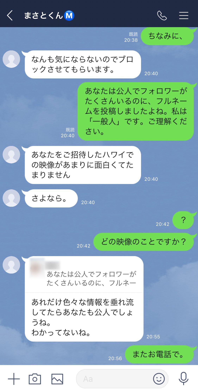松浦勝人 歴代 彼女