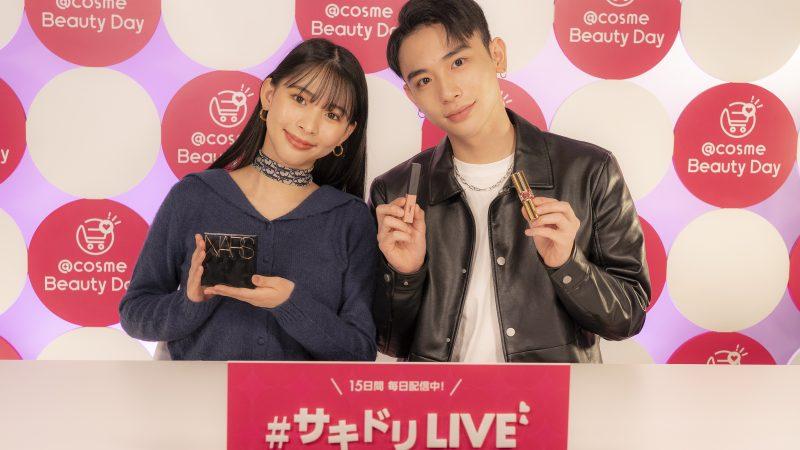 次世代ファッションアイコン・よしミチ姉弟がインスタライブに登場! イベント限定アイテムに「メイクって楽しい!」と大興奮